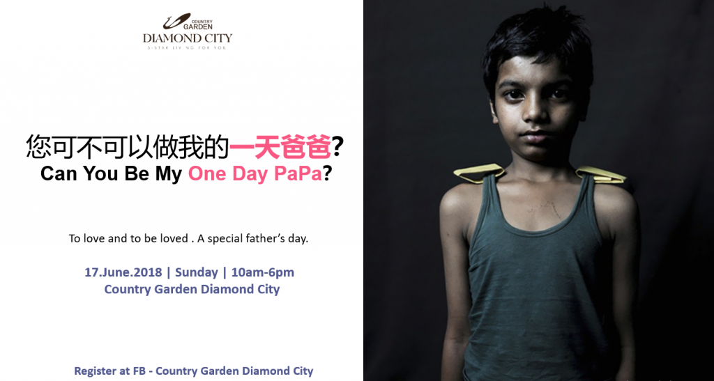 father' day charity