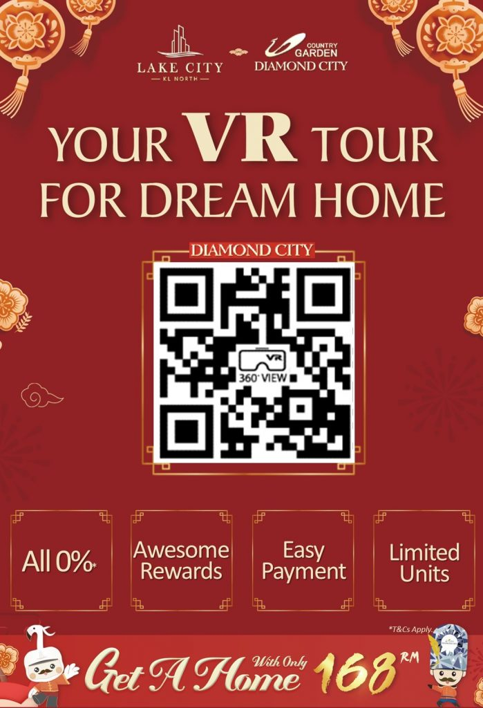 Diamond City Property Show Unit VR Tour
